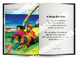 Jamaica Greeting Cards:  hot but hush