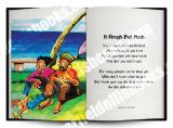 Jamaica Greeting Cards:  hot but hush